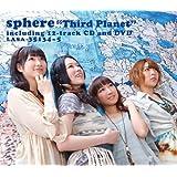 Third Planet(初回生産限定盤)(DVD付)