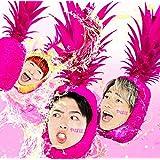 やばば(初回限定盤A)<CD+DVD>