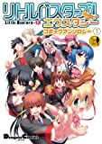 Little Busters! Ecstasy- Comic Anthology - #1 [ Japanese Edition]