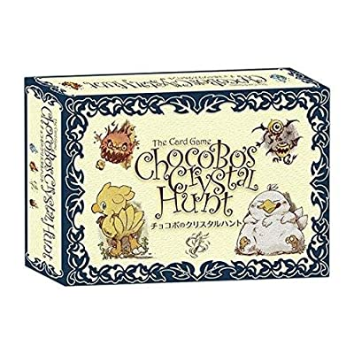 Esdevium Chocobo Crystal Hunt: Toys & Games