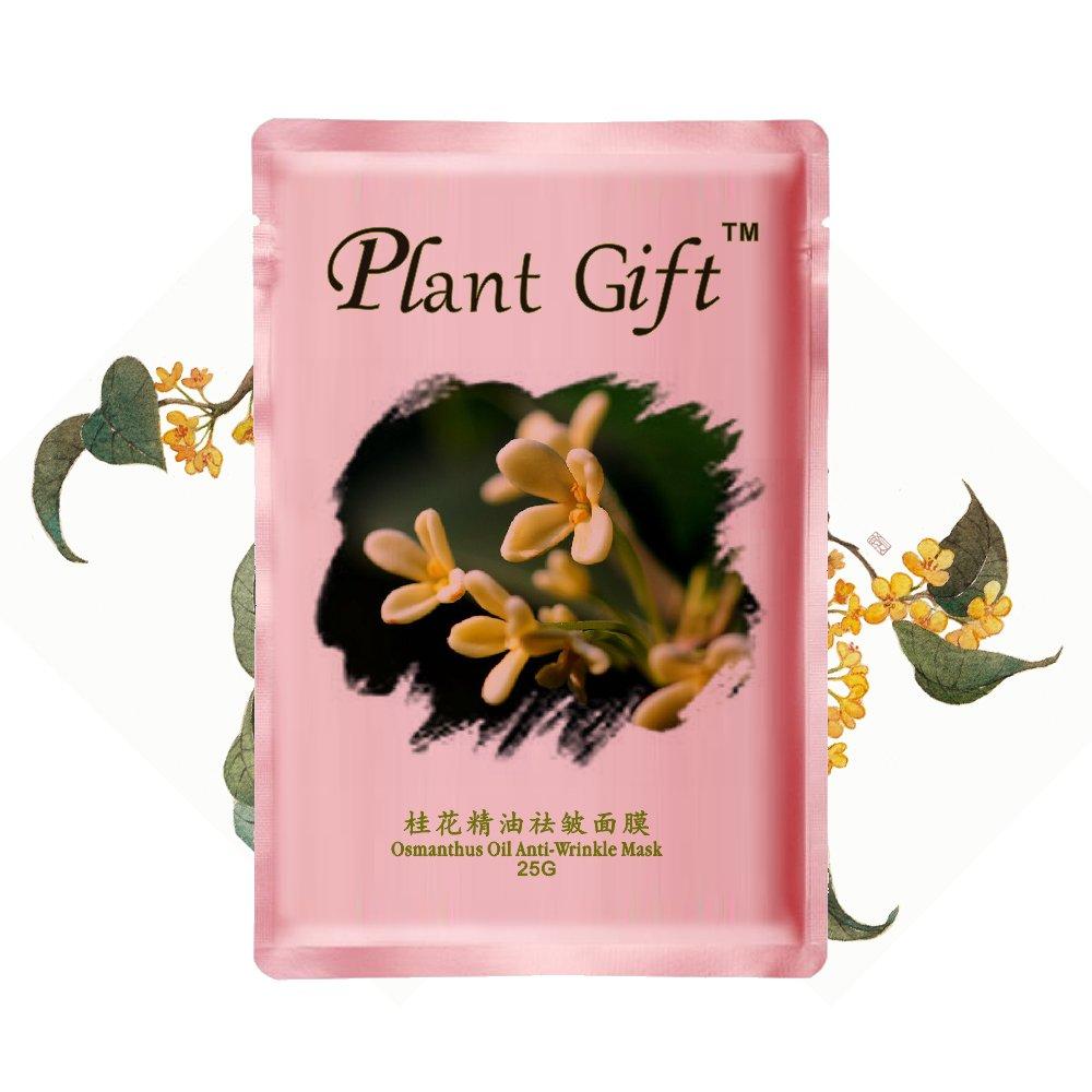 Amazon.com : Plant Gift- Osmanthus Oil Anti-Wrinkle Mask-, Double ...