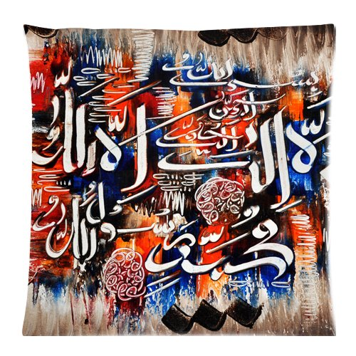 [Happy Halloween Decor Islamic Art Print 18x18 Inch Throw Pillow Cover] (Diy College Girl Halloween Costumes)