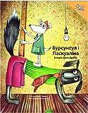Bursunsul and Paskualina, Olesya Tavadze, 1931854955
