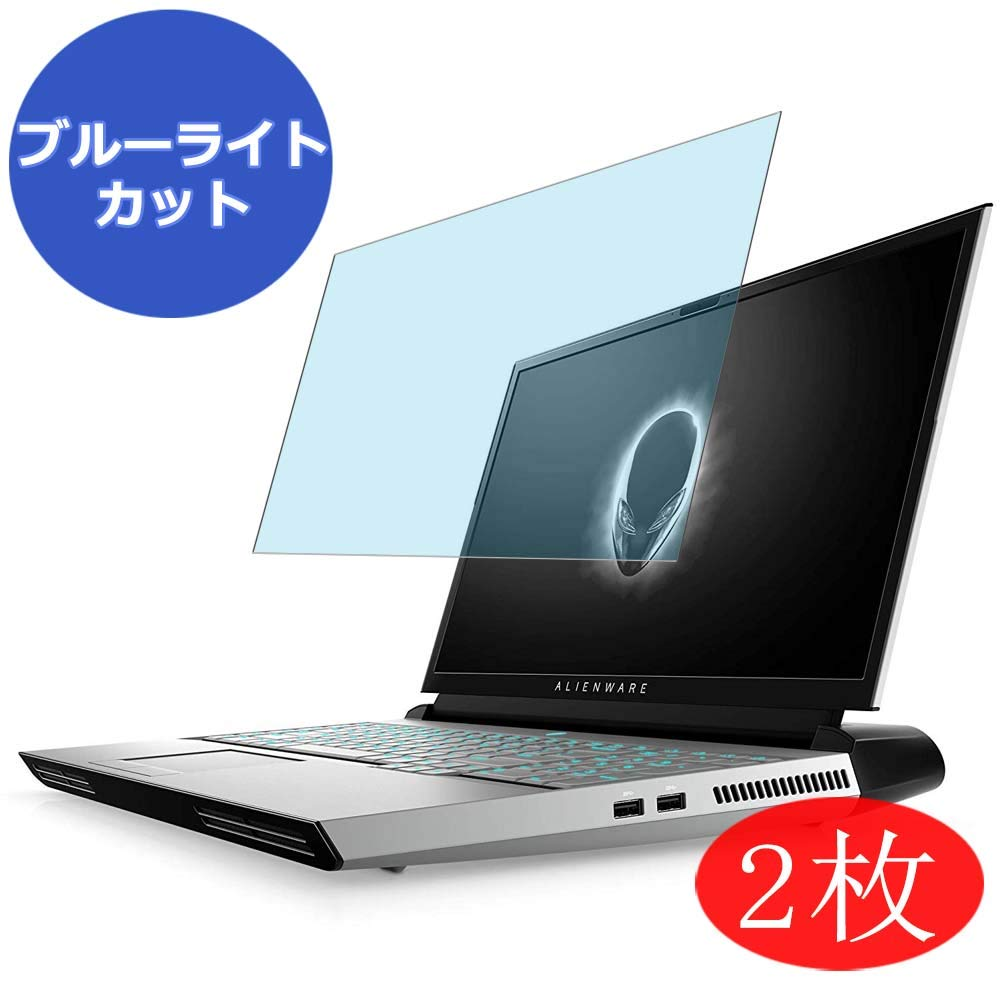 【2 Pack】 Synvy Anti Blue Light Screen Protector for Alienware Area 51m 20Q11L 17.3'' Anti Glare Screen Film Protective Protectors [Not Tempered Glass]