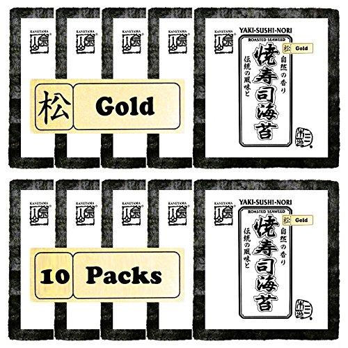Kaneyama Yaki Sushi Nori / Dried Seaweed (Vacuum-packed/re-sealable), Gold Grade, Full Size, 10 Packs of 50 Sheets by Kaneyama (Image #5)