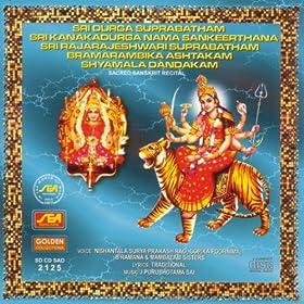 Amazon.com: Sri Durga Suprabatham Sri Kanakadurga Nama Sankeerthana