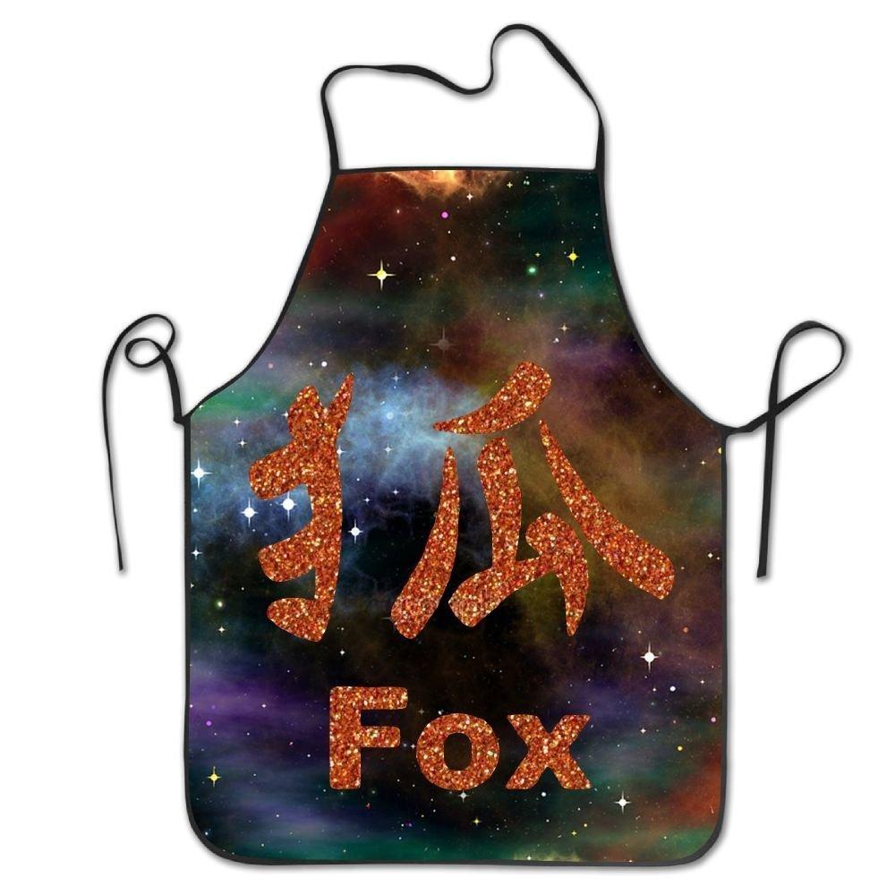 中国語漢字フォックスよだれかけエプロン大人用レディースユニセックス耐久性快適な洗濯可能for Cooking Bakingキッチンレストラン   B07DC728M7