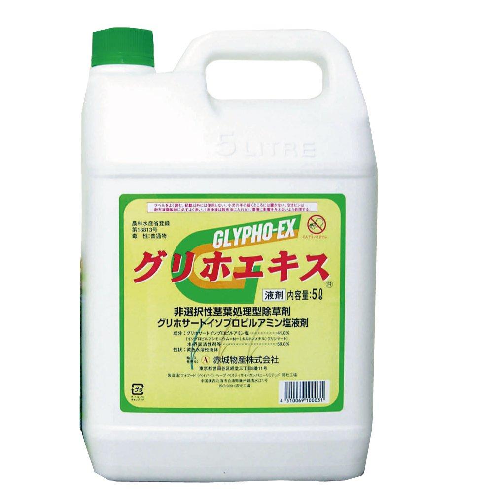 グリホエキス 5L(除草剤) B00CI1Y4M4