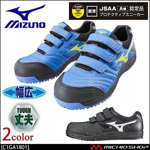 ミズノ 安全靴 プロテクティブスニーカー C1GA1801 オールマイティFF ベルトタイプ Color:27ブルー×イエロー×ブラック 26.5 B07BK444VM
