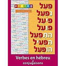 Verbes en hébreu et conjugaisons | Prolog.co.il (4123): Les verbes hébreux et leur conjugaison (French Edition)
