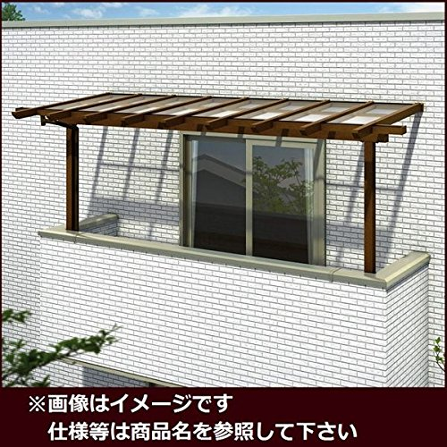 YKK ap サザンテラス パーゴラタイプ 2階用 関東間 1500N/m2 3.5間×7尺 (2連結) ポリカ屋根  バニラウォールナット/スモークブラウン B079MZ9YBM 本体カラー:バニラウォールナット/スモークブラウン