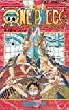 ONE PIECE 15 (ジャンプコミックス)