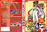 Animation - Time Bokan Series Yatterman First And Last Episode [Japan DVD] LPTD-3001