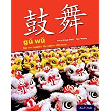 Gu Wu for Secondary Chinese Mandarin: Student Book and CD-ROM
