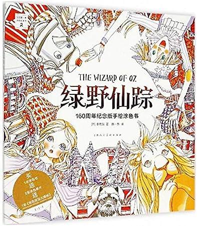 Libro de colorear The Wizard of Oz para adultos y niños, para jardín secreto, antiestrés, cuadros, dibujos, libros para colorear, regalo: Amazon.es: Hogar