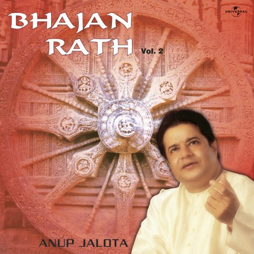 Amazon.com: Apne Bhakton Ko Dekh Bhagwan (Album Version): Anup Jalota
