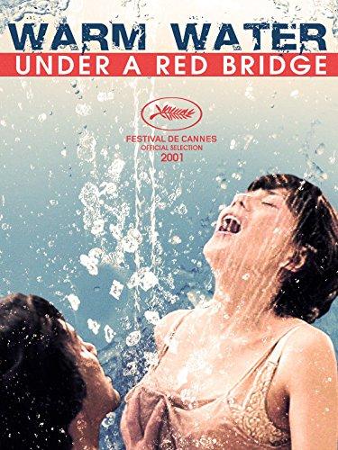 warm-water-under-a-red-bridge-english-subtitled