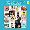 おニャン子クラブ / 2シングルレコード復刻ニャンの商品画像