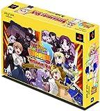 Fate/Tiger Colosseum Upper [Megamori Box] [Japan Import]