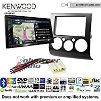 Volunteer Audio Kenwood Excelon DNX694S Double Din Radio Install Kit with GPS Navigation System Android Auto Apple CarPlay Fits 2004-2012 Mitsubishi Galant