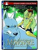 La Princesa Mononoke [DVD]