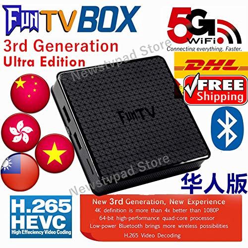 2019 Newest 3rd Gen FUNTV Box funtv3 htv Box Chinese Cantonese Hongkong Taiwan Live tv iptv 中港澳台灣普通話/粵語 直播/回看/電影/電視劇電視盒子 DHL快递包邮 (funtv3)