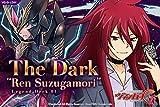 Card Fight !! Vanguard G Legend deck first series VG-G-LD01 ''The Dark'' Ren Suzugamori '''' by Bushiroad