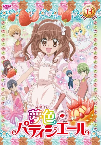 Yumeiro Patissiere 13 [Japan Import]