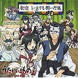 ラジオCD「うたわれるものらじお」Vol.4