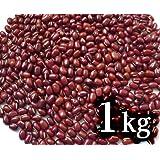 北海道産小豆約 1kg(970g) 2017年度新物