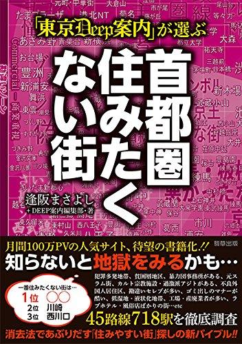 (´・ω・`)おっちゃんらが幸せな1000の理由 [無断転載禁止]©2ch.net->画像>9枚