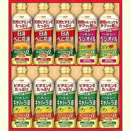 Nisshin Oillio aceite de c?rtamo y aceite de la variedad PTP-50N 215-368-10: Amazon.es: Alimentación y bebidas