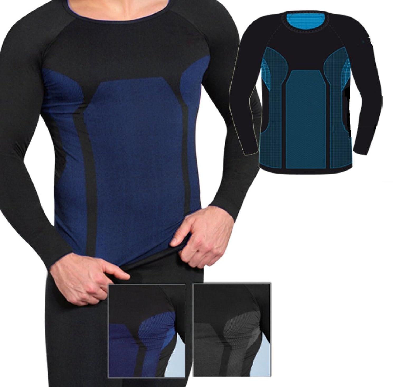 2 Stück Lange Herren-Unterhemden Skiunterhemden Funktionsunterwäsche, innen angeraut in 2 Farben wählbar in den Grössen S/M oder L/XL lieferbar