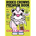 RODEO CROWNS PREMIUM BOOK VOL.9