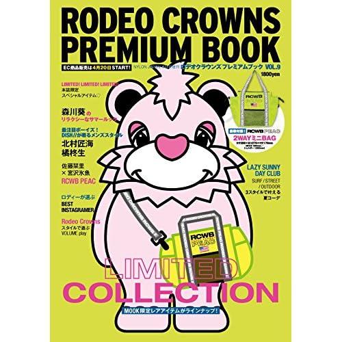 RODEO CROWNS PREMIUM BOOK VOL.9 画像 A