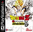 Dragon Ball Z: Ultimate Battle 22 - PlayStation