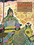 Balada de Mulan (Ballad of Mulan), Song Nan Zhang, 157227056X