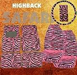 9pc Safari Pink Zebra Print Car Floor Mats, High Back Seat Covers, Steering Wheel Cover & Shoulder Pad Set