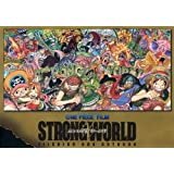 ONE PIECE FILM STRONG WORLD EIICHIRO ODA (愛蔵版コミックス)