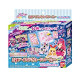 Aikatsu! 3DAikatsu! Card Maker feat.Swing Rock