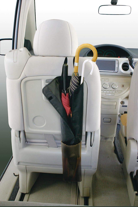 雨の日に傘で車内がビチョビチョになる問題、コレで解決できるぞ~!