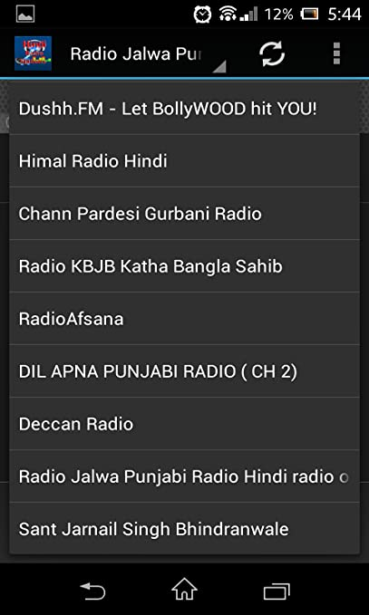 Amazon com: Top 25 Hindi Music Radio Stations: Appstore for