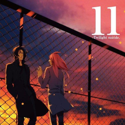 11 - Twilight suicide. B00GJO1H5I