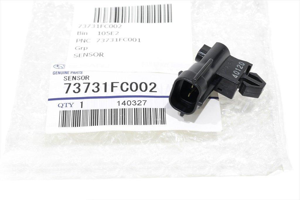 Subaru 73731 FC002 Ambient Air Temperature Sensor
