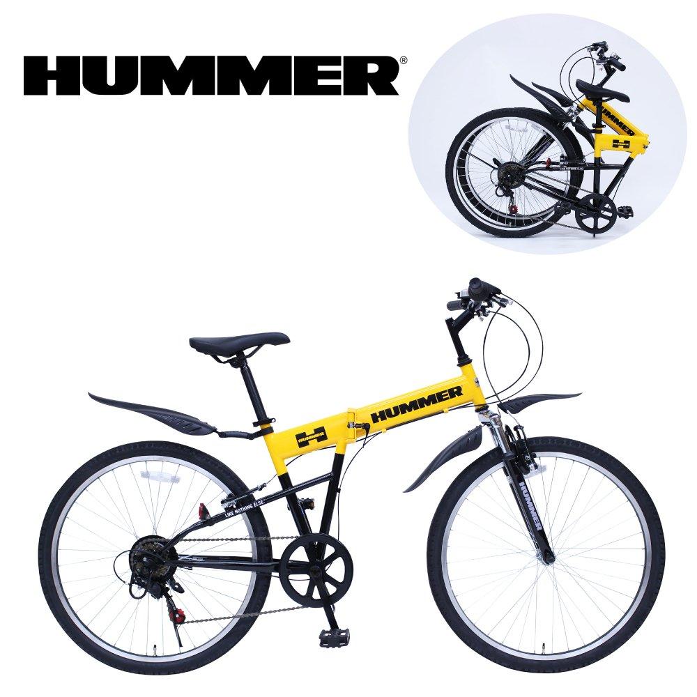 自転車 26インチ ハマー ギア変速 6段 ハマー 26インチ 折りたたみ自転車 イエロー HUMMER FFD-MTB266SE MG-HM266E B06Y6GSZD1