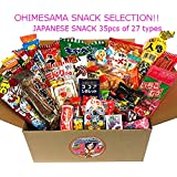 Japanese Snack Assortment 35 pcs of 27 types Full of DAGASHI, OHIMESAMA Snack Selection (M)