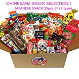 Japanese Snack Assortment 35 pcs of 27 t