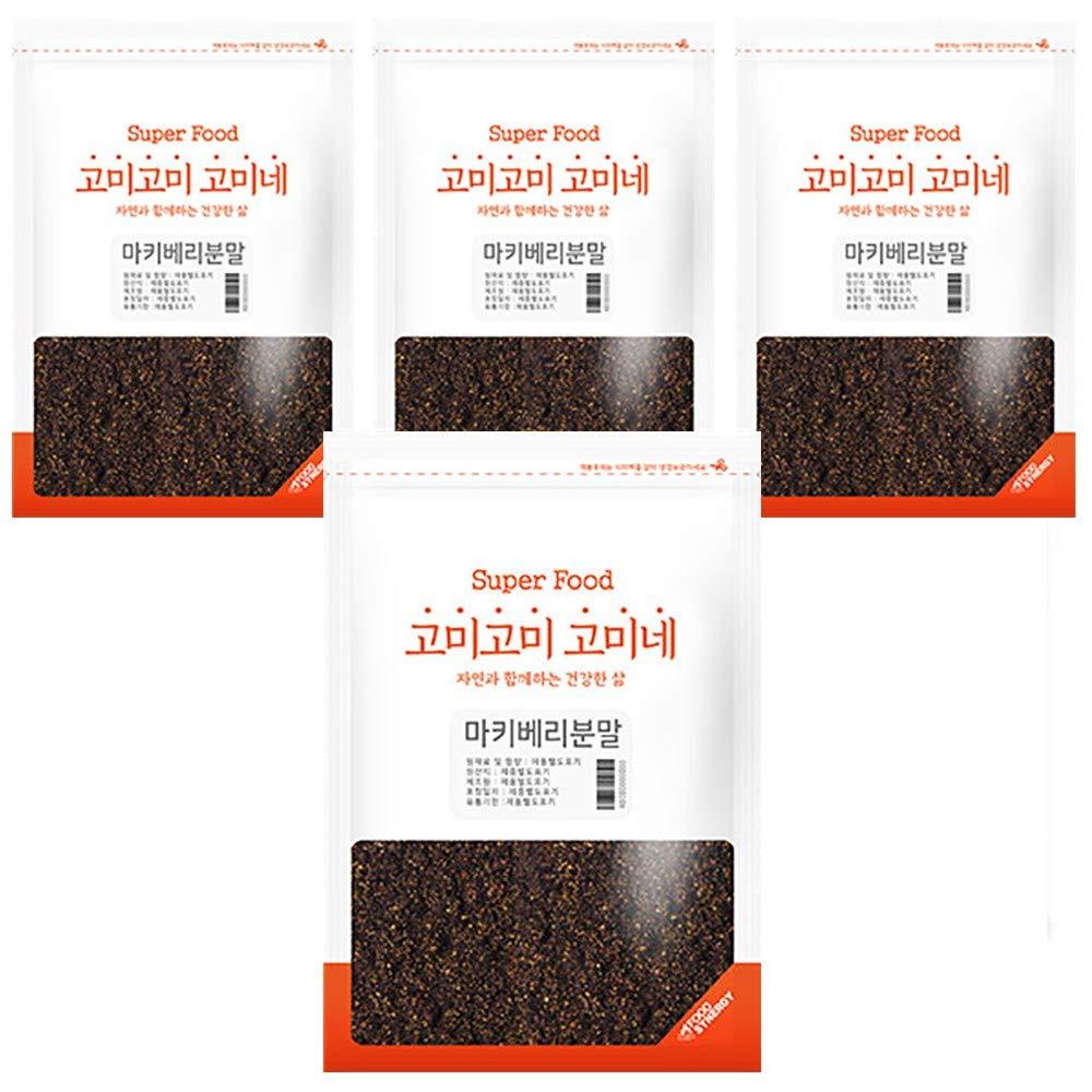 Amazon Com Gomine Maqui Berry Powder 100g The Fruit Of Youth