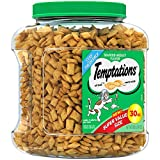 #5: TEMPTATIONS Classic Treats For Cats Seafood Medley Flavor 30 Ounce Tub; With Our Mouthwatering Menu We Have a Flavor For Every Feline