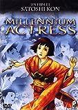 Millennium Actress [Italian Edition]